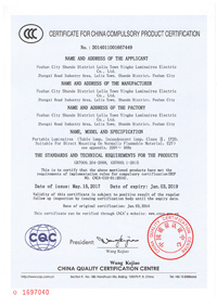 Incandescent lamp certificate
